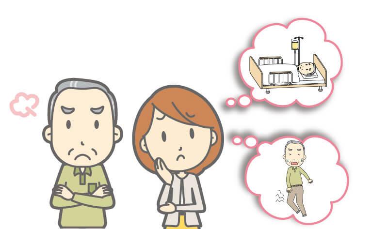 娘から介護の心配をされて怒る父