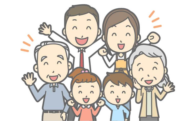 家族で笑顔のイラスト