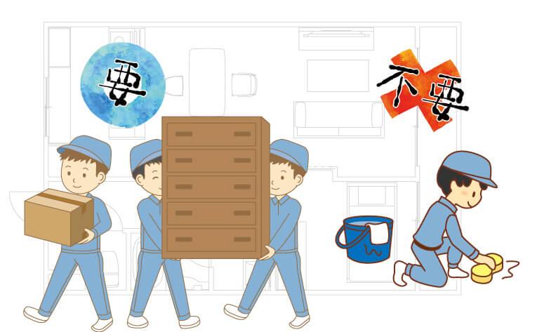 ご遺品を運ぶスタッフと清掃しているスタッフ