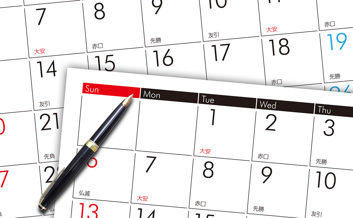 カレンダーとペンが写っている画像