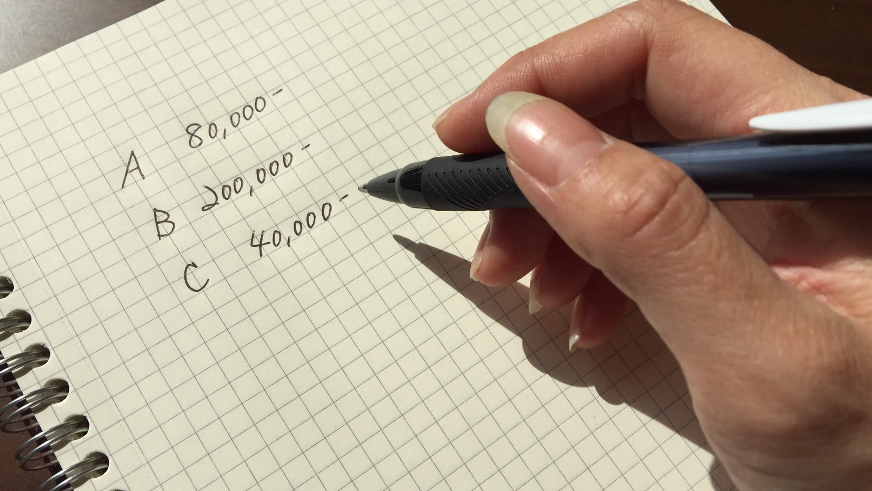 料金を手書きで比較している画像