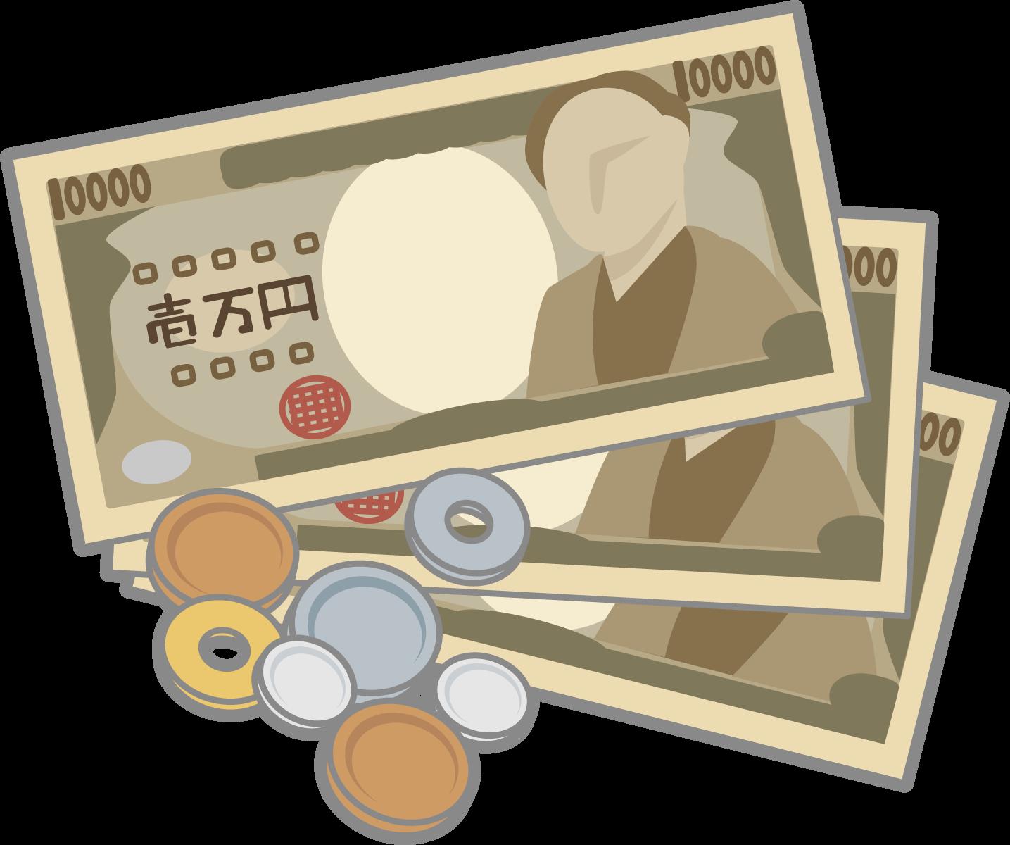 現金のイラスト
