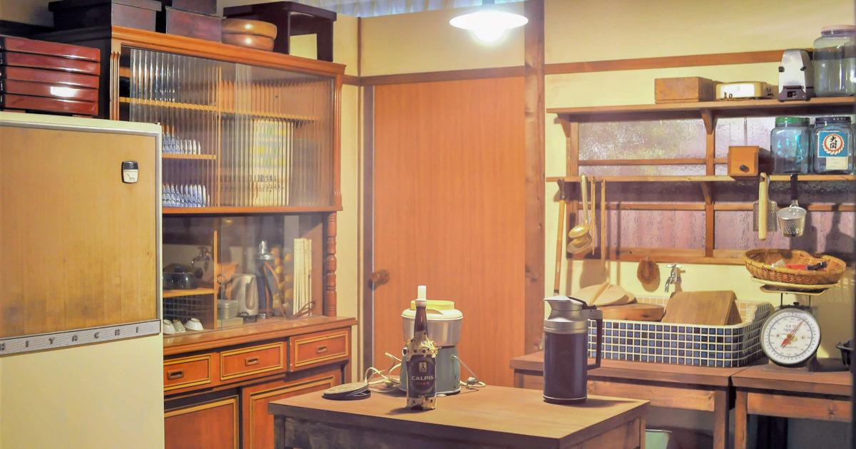 生前整理の体験談について:昭和の台所の画像
