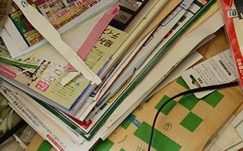 遺品整理の買取品目:紙