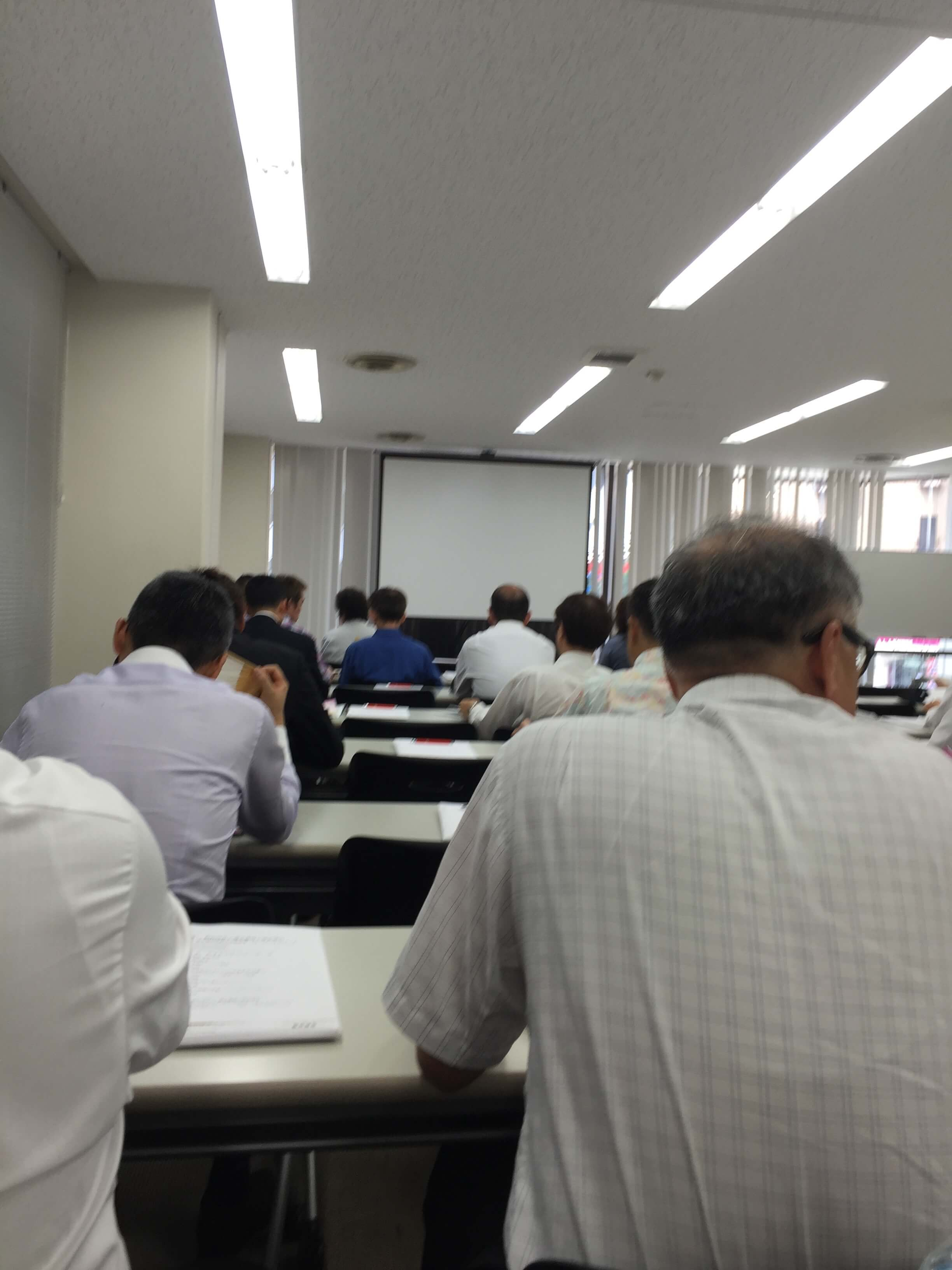 【遺品整理高齢者会員制度】セミナー受講してきました。