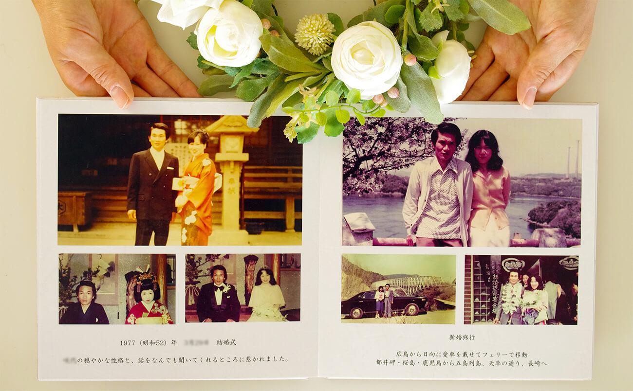 こころBOOKの家族写真集
