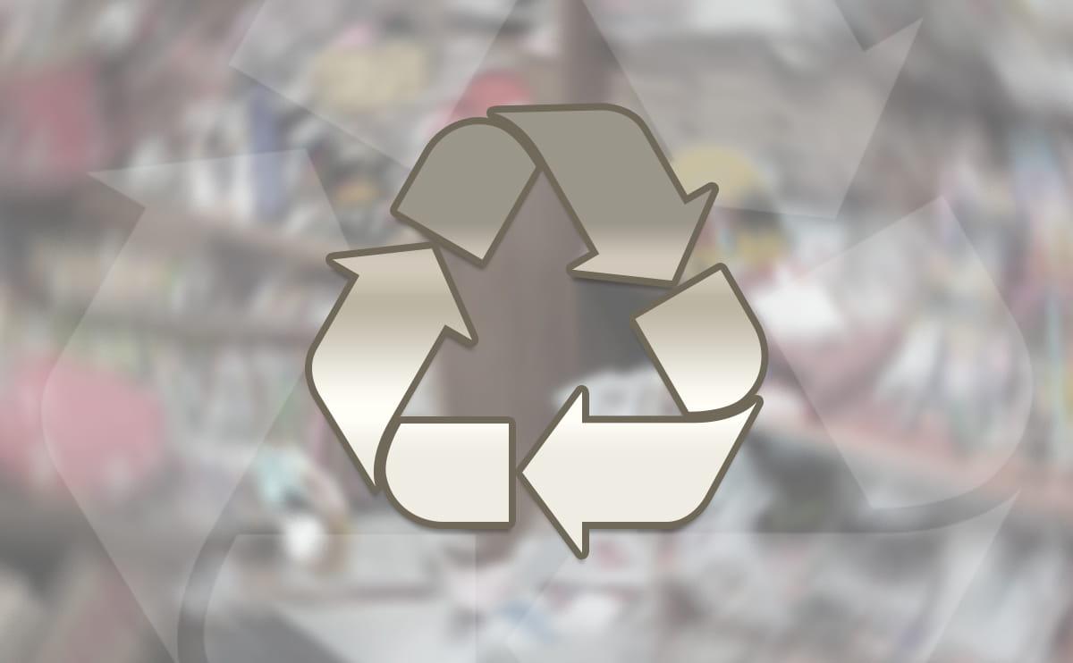 リサイクルのマークの画像